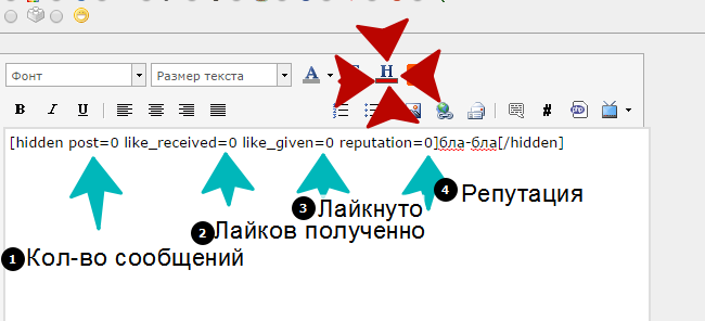 [Изображение: 0ae6049325.png]